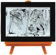 Taikobo & Hakutsuru Doji 「 HOSHIN ENGI Trading Name Scene Mini Art Frame 」