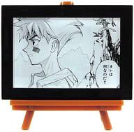 Natak 「 HOSHIN ENGI Trading Name Scene Mini Art Frame 」