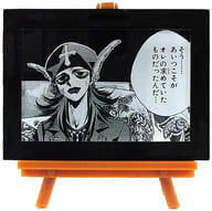 Otenkun 「 HOSHIN ENGI Trading Name Scene Mini Art Frame 」