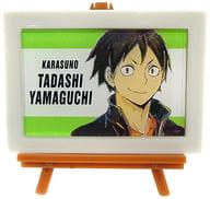 Tadashi Yamaguchi 「 Haikyu! TO THE TOP Trading Ani Art 5 th Mini Art Frame 」