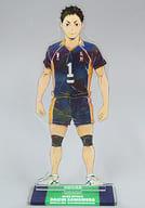 泽村大地Ani-Art第4弹BIG亚克力立牌「排球少年!TO THE TOP」