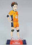 "Nishitani Yuu Ani-Art 4 th BIG acrylic stand ""Haikyu! TO THE TOP"""