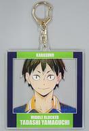 YAMAGUCHI Chu Ani-Art 4 th BIG acrylic key holder 「 Haikyu! TO THE TOP 」