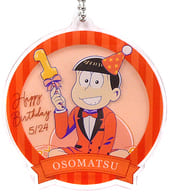 小松(半身)「小松先生新插畫氣球生日ver.交換式壓剋力掛件」