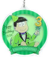 Thyolo Matsu (half body) 「 Osomatsu Drawn illustration balloon birthday ver. trading acrylic key holder 」