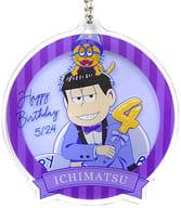 Hitotsumatsu (half) 「 Osomatsu x Marui 0 Matsu San Matsu Meeting 2021 Trading Acrylic Key Holder Balloon Birthday ver. 」