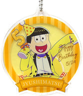 (Half) 「 Osomatsu x Marui 0 Matsu Meeting 2021 Trading Acrylic Key Holder Balloon Birthday ver. 」