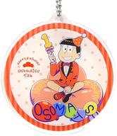小松(全身)「小松先生新插畫熱氣球生日ver.交換式壓剋力掛件」