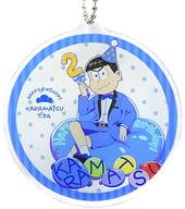 唐松(全身)「小松先生新插畫氣球生日ver.交換式壓剋力掛件」