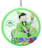 Thyolo Matsu (Whole-body) 「 Osomatsu Drawn illustration balloon birthday ver. trading acrylic key holder 」