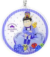 一松(全身)「小松先生新插畫熱氣球生日ver.交換式壓剋力掛件」