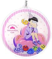 椴松(全身)「小松先生新插畫熱氣球生日ver.交換式壓剋力掛件」
