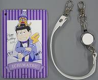 Ichimatsu Matsuno (Balloon Birthday Version) 1 Pocket Pass Case with Illustration 「 Osomatsu 」