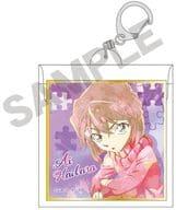 Ai Haibara Shikishi Key Holder 「 Detective Conan 」
