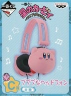 [Damaged] Kirby Popping Headphones 「 Ichiban KUJI Hoshi-no Kirby ~ Popping Mixing ~ 」 C Award