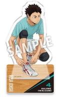 Iwaizumi Ichi (Preparation) Whole Body Acrylic Stand 「 Haikyu! 」