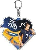 Toho Asahi Acrylic Key Holder 「 Haikyu! 」
