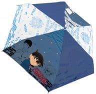 Conan & Shuichi Akai & Ai Haibara Character Folding Umbrella 53 cm 「 Detective Conan 」