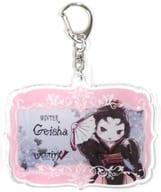 Geisha (Michiko) 「 Identity V Fifth Personality ×GraffArt Rainy garden in Shinjuku Marui Annex Acrylic Key Holder Graph Art Design 」