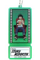Izuku Midoriya Ticket-style Ackkey 「 MY HERO ACADEMIA THE MOVIE World Heroes Mission 」 Theater Goods