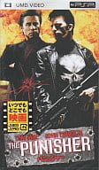 Punisher ('04 rice)