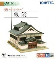 "1/150 Sento ""Building Collection 034"" [218890]"