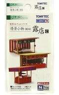 "Market stall C ""Scenery accessory 004"" [213628]"
