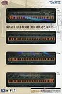 "JNR Series 52 Primary Car Iida Line (Iida Line Rapid Color) 4-Car Set ""Railway Collection"" [232865]"