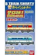 "Salo 381 JNR Limited Express Kuroshio Color ""B Train Shorty"""