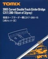 双轨曲线吊袜带桥3件套(灰色)[3065]