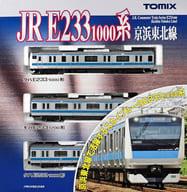 1/150 JR E 233-1000 Series commuter train Keihin Tohoku Line 3 basic set [92348]