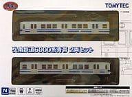 1/150 Konan Railway Series 6000 Blue Belt 2-Car Set [Railway Collection] [232858]