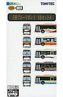 """1/150 Hino Blue Ribbon II Non-Step 5 Set A """"The Bus Collection"""" [234449]"""
