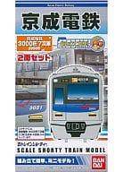 """Keisei Electric Railway 3000 series 7th car """"B Train Shorty"""""""