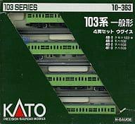 1/150 103 Series General Type (Bush Warbler) 4 Car Set [10-363]