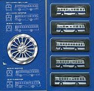 """1/150 JNR Bus Set (Set of 5) """"The Bus Collection"""""""
