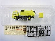 "1/150 high-speed road surface cleaning car HS-60 (light yellow, regional color) ""N Geo Collection Special Vehicle Series Vol. 1"""