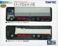 "1/150 The Truck Collection 2-Car Set E ""The Truck Collection"" Display Model"