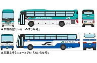 "1/150 JR Tohoku Bus 2 set A ""The Bus Collection"" Display Model [231622]"