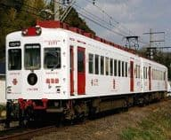 1/150 Wakayama Dentetsu 2270 Series Ichigo Electric 2 Car Set (Renewal Version) 「 Railway Collection 」 [255932]