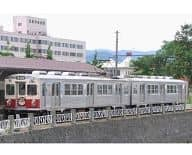 "1/150 Honan Railway 7000 Series Konan Color 7039 Organized 2-Car Set ""Railway Collection"" [257561]"
