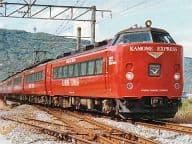 1/150 JR 485 Limited Express (KAMOME EXPRESS) 4-car basic set [92556]