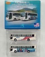 1/150 Odakyu Hakone Highway Bus ヱヴァンゲリヲンラッピングバス Operation Memorial Set (2 Set) 「 The Bus Collection 」