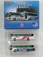 "1/150 Odakyu Hakone Express Bus Evangelion Wrapping Bus Unit 2 Operation Commemorative Set (2 sets) ""The Bus Collection"""