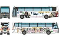 "1/150 Ibaraki Transport Girls & Panzer Bus No. 3 ""The Bus Collection"" [260318]"