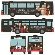 1/150 Kushiro Bus Lupin III Wrapping Bus 「 The Bus Collection 」 [260592]
