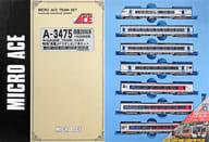 1/150 JR Shikoku 2000 series + N2000 series limited express 「 Nanpu 」 + 「 Uzushio 」 7-car set [A3475]