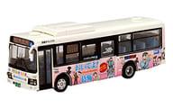 1/80 JH 016 首都成城市公交车来临喔 !葛饰故智龟折叠公交车「座.公交车收藏 80 」 [267089]