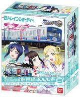 "Izu-Hakone Railway Series 3000 Series 3001 (1 car at the top) Love Live! Sunshine !! Wrapping Train ""B Train Shorty"""