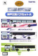 "1/150 Kobe Sannomiya Bus Set A (3 sets) ""The Bus Collection"" [268772]"